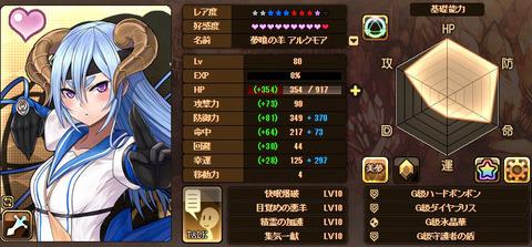 LP 2016-0099