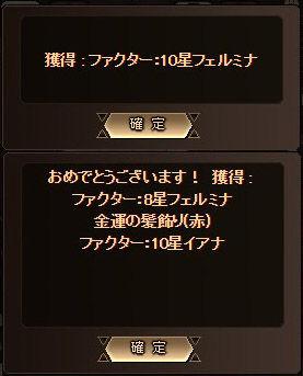 LP 2015-0843-2