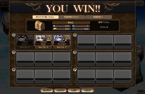 LP 2016-0097