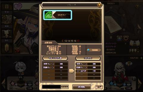 LP 2016-02022