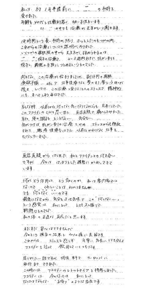 scan100