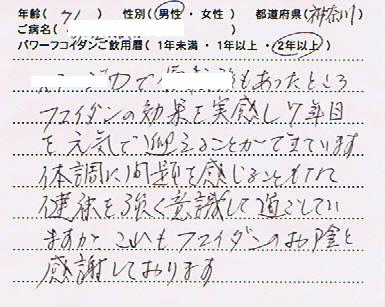 CCI20140611_00004