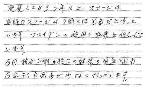 フリー_静岡_3