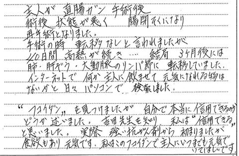 フリー_大阪_1