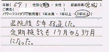 CCI20131219_00000
