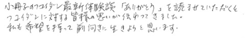 scan32