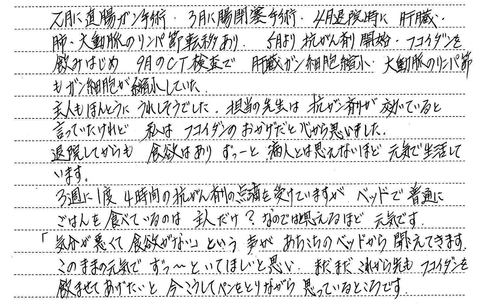 フリー_大阪_2