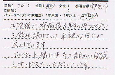 CCI20131209_00001