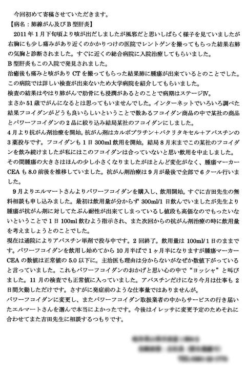 フリー_岐阜_1