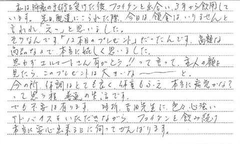 フリー_愛知_1