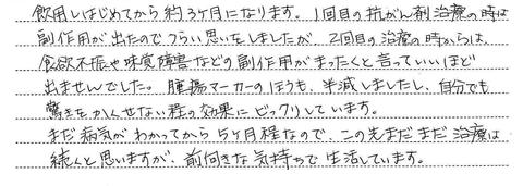 フリー_北海道_2