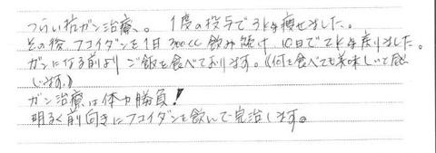 140_不明