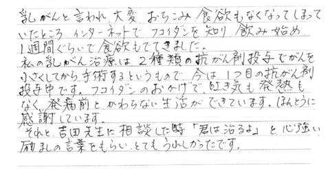 139_愛知