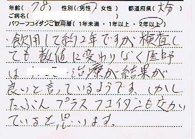 CCI20140611_00001