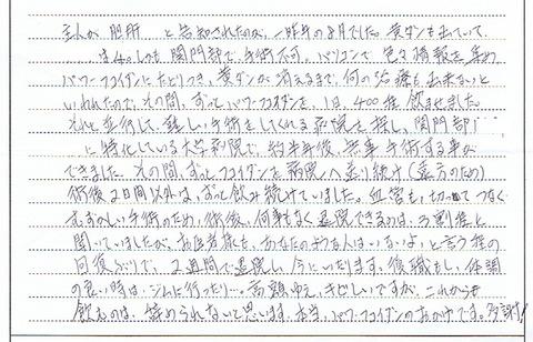 CCI20131225_00001