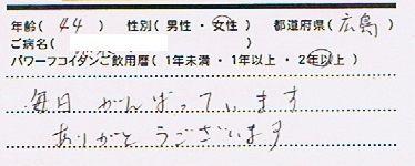 CCI20131219_00001
