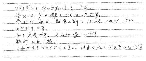 フリー_静岡_2