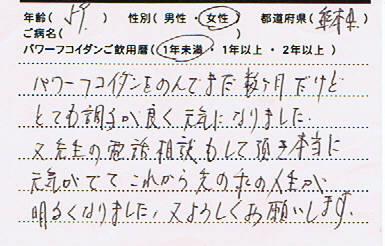 CCI20140611_00006