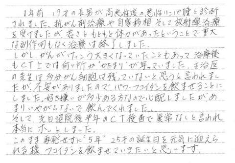 143_兵庫