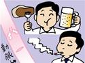 食道がん 予防