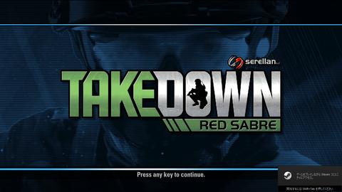 TakedownGame-Win64-Shipping 2017-05-20 22-46-38-518