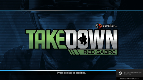 TakedownGame-Win64-Shipping 2017-06-09 20-02-22-946