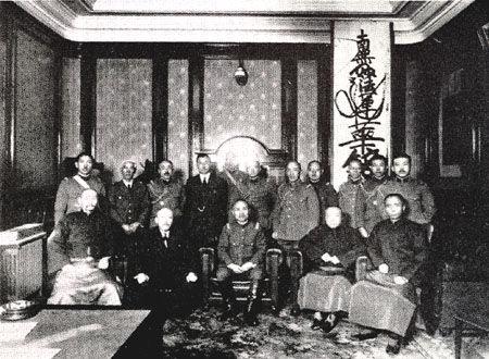 満州国建国会議