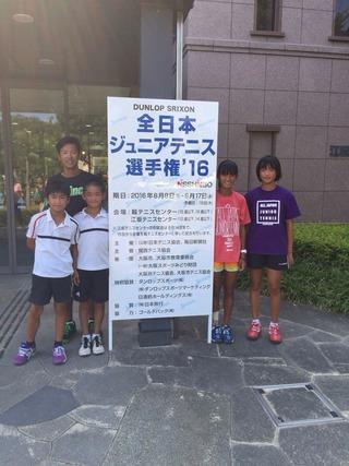 全日本Jr選手権結果報告