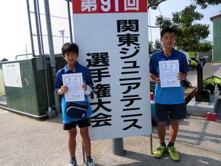 関東ジュニアテニス選手権結果報告