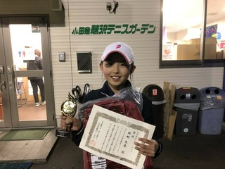 小田急藤沢ジュニアトーナメント2019spring14歳以下女子シングルス優勝