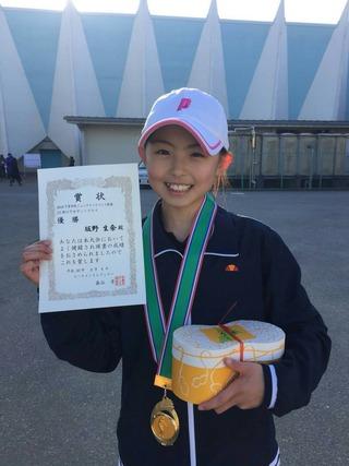 2018千葉市原ジュニアテニストーナメント新春12歳以下女子シングルス優勝