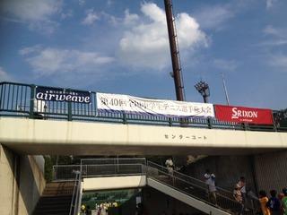 全国中学生テニス大会結果報告!