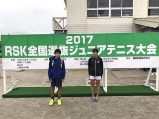 2017RSK全国選抜ジュニアテニス大会最終日結果報告