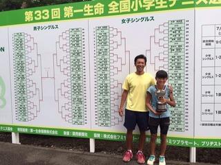 全国小学生テニス選手権優勝!