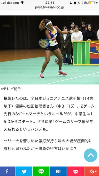 【再放送】テレビ朝日「ビートたけしのスポーツ大将」で大坂なおみ選手に挑戦!