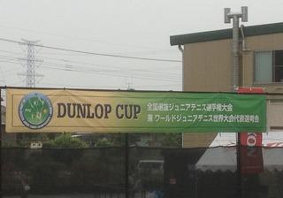 菜々子!全国選抜ジュニアテニス大会ベスト16!!