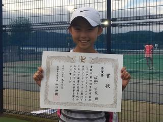 笠間市長杯ジュニアテニストーナメント201712歳以下女子シングルス準優勝