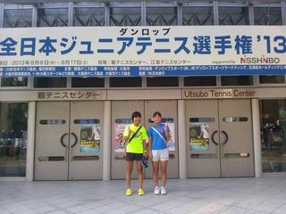 全日本ジュニア結果報告!