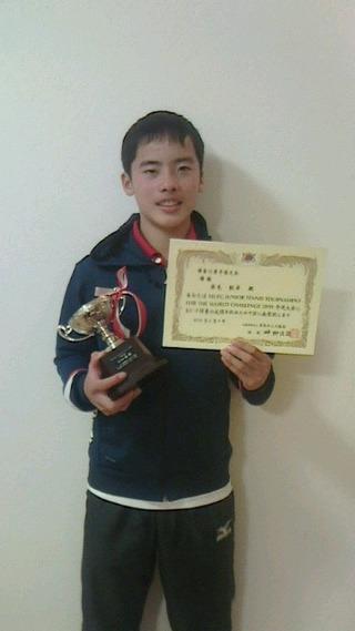 MUFGジュニアテニストーナメント2019神奈川県予選大会優勝