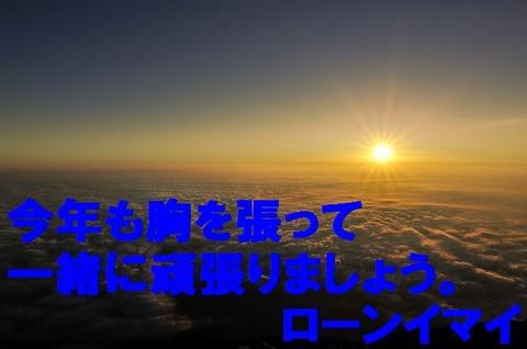 66_04_希望