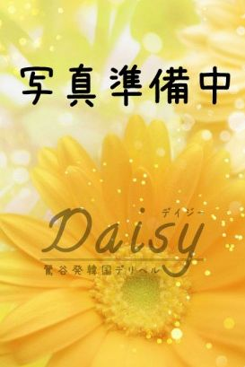 daisy-sanmiku