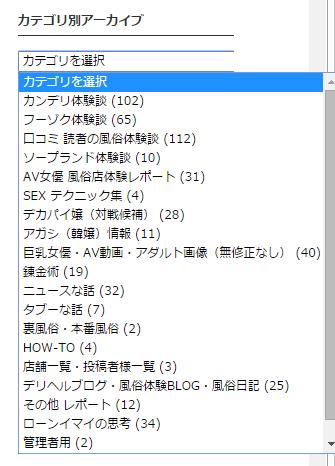 Category_PC