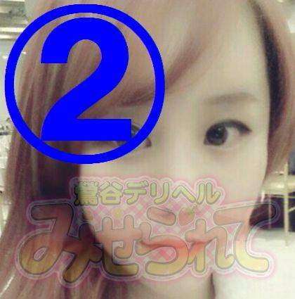 miserarete_pinkichigo_2