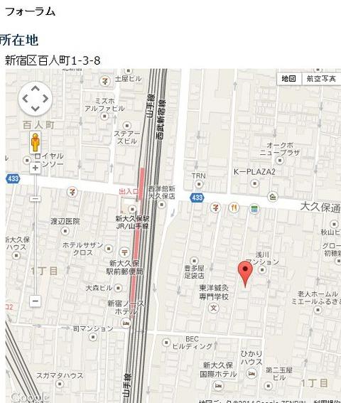 新大久保_ホテルフォーラム地図