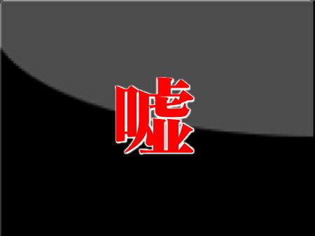 01_uso_news
