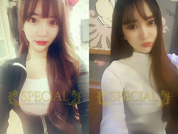 special-riri