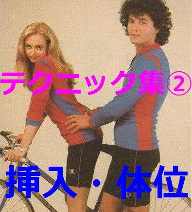 53_00_挿入