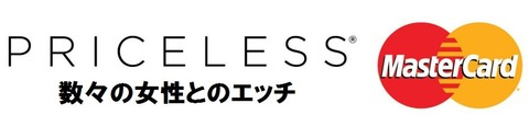 Priceless-NY_Logo-1024x340