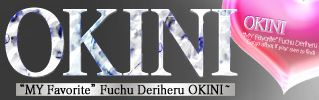 okini-banner