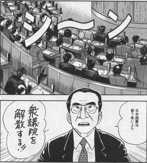 39_05_解散